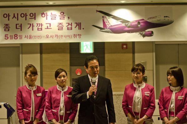 Peach - First International Flight from Seoul to Osaka (photo: Patrick Lydon)
