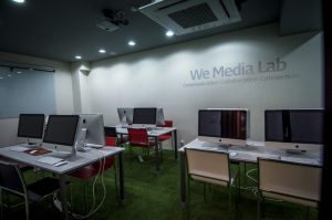 The Media Lab on the 3rd floor of the Project Noah building.