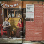 Bar and Dining Magazine - Small Talk feature about Final Straw and REALtimeFOOD