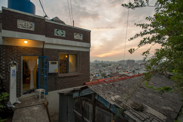 """The """"Small House"""" residency space in Daejeon"""