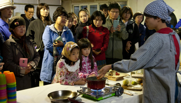 Suwon Citizen's Farm Macrobiotic cooking demonstration by Yoonseo Lee